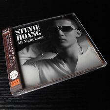 Stevie Hoang - All Night Long JAPAN CD Mint W/OBI AVCD-23916 #113-2