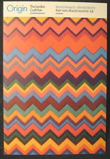 Tapestry, London Craft Fair postcard