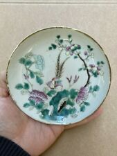 ANCIENNE PETITE ASSIETTE PORCELAINE DE CHINE ANTIQUE CHINESE PLATE RED MARK 19TH