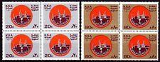 Saudi Arabia 1981 ** Mi.686/87 Bl/4 Raffinerie Oil refinery