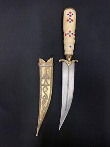 Persian Jezzine Arab Fixed Dagger With Scabbard