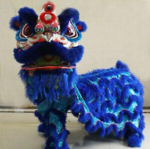 Chinese Foshan Lion Dance Mascot Costume Huang Feihong South Lion / blue 舞狮