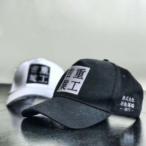 Niepce Streetwear Japanese Baseball Cap Kanji Embroidery Urban Hat