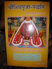 INDIA -  SHRISHIVAPUJA-PADDHTIH EDIT  PT. RAM KISHORE SHARMA IN HINDI , SANSKRIT