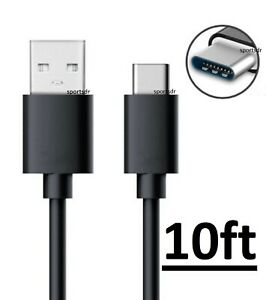 LONG USB Power Charger Cord Cable for Sony Extra Bass Wireless Bluetooth Speaker