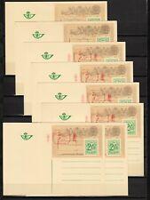 8 postkaarten BELGIE blanco. Ongebruikt. Her. Leeuw 2,50 F. (BEL 385)