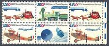 US 1975 Sc# 1572-75 set Postal Service 200-y Horse Train Plane Space block 6 MNH