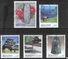 R725 Japan 2008 Home Rule Act, 60 years (3) 5 used