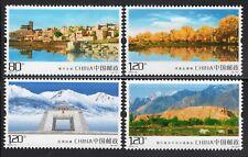 CHINA 2018-14 SIGHTS OF KASHGAR stamp set of 4, Mint NH