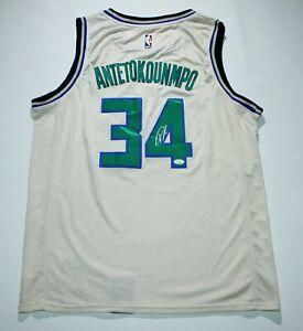 Giannis Antetokounmpo Autographed MVP Bucks #34 NBA Basketball Jersey JSA COA