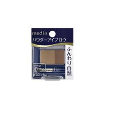 Made in JAPAN Kanebo media Powder Eyebrow a with Brush DB-1 (Dark Brown)