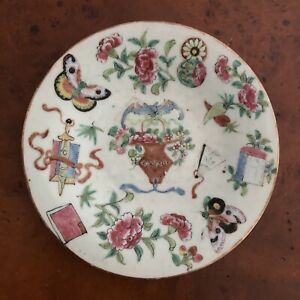 """Chinese Porcelain Plate Celadon Famille Rose Butterfly Bird 19th c. 6.25"""""""