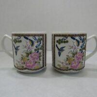 Pair Vtg Ardco Japan Asian Coffee Tea Cup Mug Bird Flowers Pink Peonies Set 2
