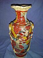 """Japanese Satsuma Figural Pottery Art Vase Meiji Period Signed 12"""" Antique"""