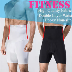 Men's Compression High Waist Boxer Shorts Belly Control Body Shaper Girdle Pants