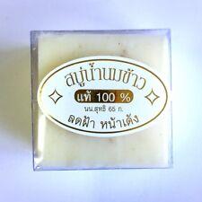Thai pure jasmine rice milk herbal soap bar skin care face body wash whitening