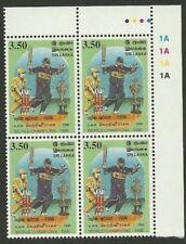 Mint Never Hinged/MNH Sri Lanka Sports Postal Stamps