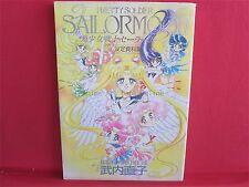 Sailor Moon analytics illustration art book