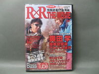Rod & Reel R×R THE MOVIE. Bass Tube vol.06 Manabu Okuda. 123min DVD