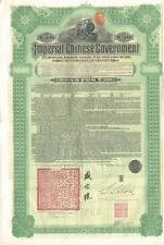 20 Imperial Chinese Government 1911 Hukuang Railway Gold Bond