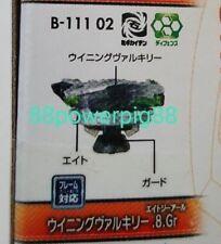 Takara Tomy Beyblade Burst B-111 Random Booster Winning Valkyrie .8.Gr US Seller