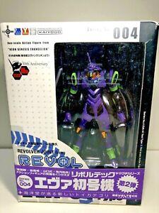 UK SELLER Kaiyodo Revoltech Evangelion EVA-01 Test Type Japan Anime import New