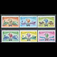Maldives, Sc #496-01, Perf, MNH, 1974, UPU, Trains, Ships
