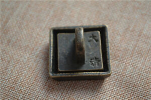 China copper coin Come from FOLK Collection Old Copper seal