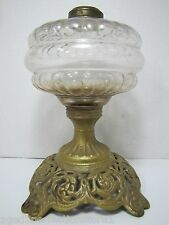Antique Victorian Oil Lamp detailed cast iron base old gold paint bubbled glass