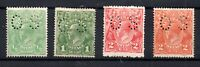 Australia KGV Heads mint OS Official collection WS18649