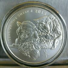 1 oz .999 Silver Shield year of the sheep lead to wolves dog slaughter wolf