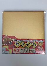 """""""ORIGAMI Metalic CHIYOGAMI Paper"""" Gold & Silver Japanese 15x15cm 20 sheets"""