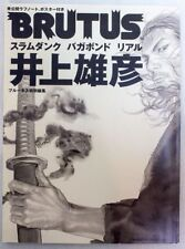 BRUTUS SPECIAL Takehiko Inoue BOOK JAPAN MANGA + POSTER VAGABOND SLAM DUNK MANGA