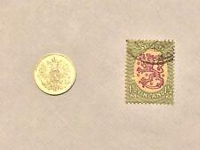 RARE 1916 Russia Oc. FINLAND 25 PENNIA Silver Coin XF -UNC  STAMP 1 1/2 1918 Lot