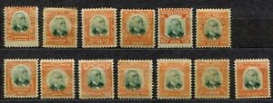Brazil - First Official Stamps Set - MH/Unused -$61.65