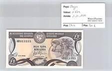 BILLET CHYPRE - 1 LIVRE - 1.11.1989