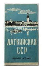 The LATVIAN SSR Tourist scheme Russian Soviet USSR Map Brochure Guide USSR LATVI