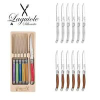 Laguiole Silhouette Steak Knife Set Stainless Steel 430 Inox 6 Knives & Gift Box