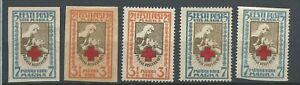 Estonia. 1921.RED Cross Mi 29-30A+B MH