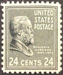 1938 24c B. Harrison issue in the Presidential Series, Scott #828, MH, VF