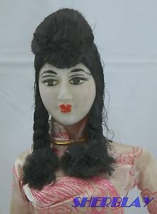 """Vintage 1967 Chanh Hung 16"""" Tall Doll Souvenir From Vietnam War From US Soldier"""