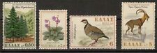 Conservation Nature 1970 MNH, Rockpartridge Fir Wild goat of Crete Plant Olympus