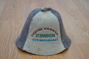 Sauna hat wool Sauna hat Natural saunahut Ukrainian cap, Felt bath accessories