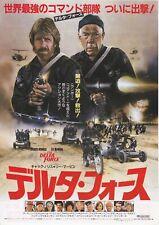 THE DELTA FORCE- Original Japanese  Mini Poster Chirash