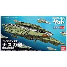 [FROM JAPAN]Mecha Collection Space Battleship Yamato 2199 08 Nazca Class Pla...