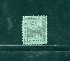 LEVANT TURKEY DANUBE  BLACK SEA RAILWAY ROUMANIA MAIL BOAT MARITIME 1865 AUSTRIA