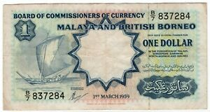 Malaya & British Borneo 1959 1 Dollar VF TDLR