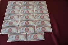 TRINIDAD AND TOBAGO $1 SERIES 2006 (20 NOTES CONSECUTIVELY NUMBERED) - UNC