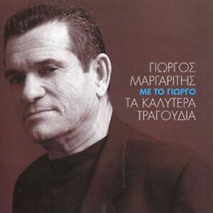 Margaritis Giorgos - Me to Giorgo / Ta kalytera ΜΑΡΓΑΡΙΤΗΣ ΓΙΩΡΓΟΣ 2CD/NEW