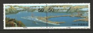P.R. OF CHINA 1997-23 THREE GORGES PROJECT ON YANGTZE RIVER COMP. SET OF 2 STAMP